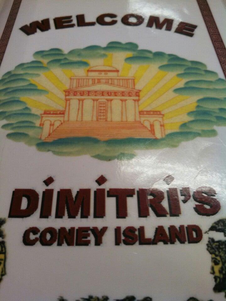 Dimitris Coney Island,