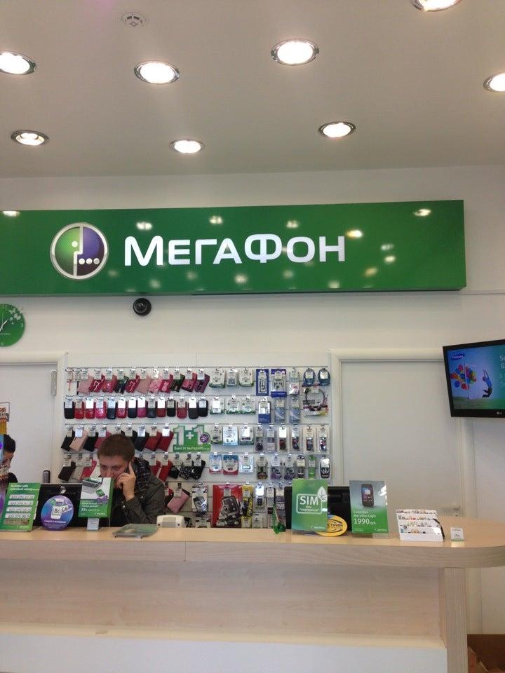 МегаФон фото 1