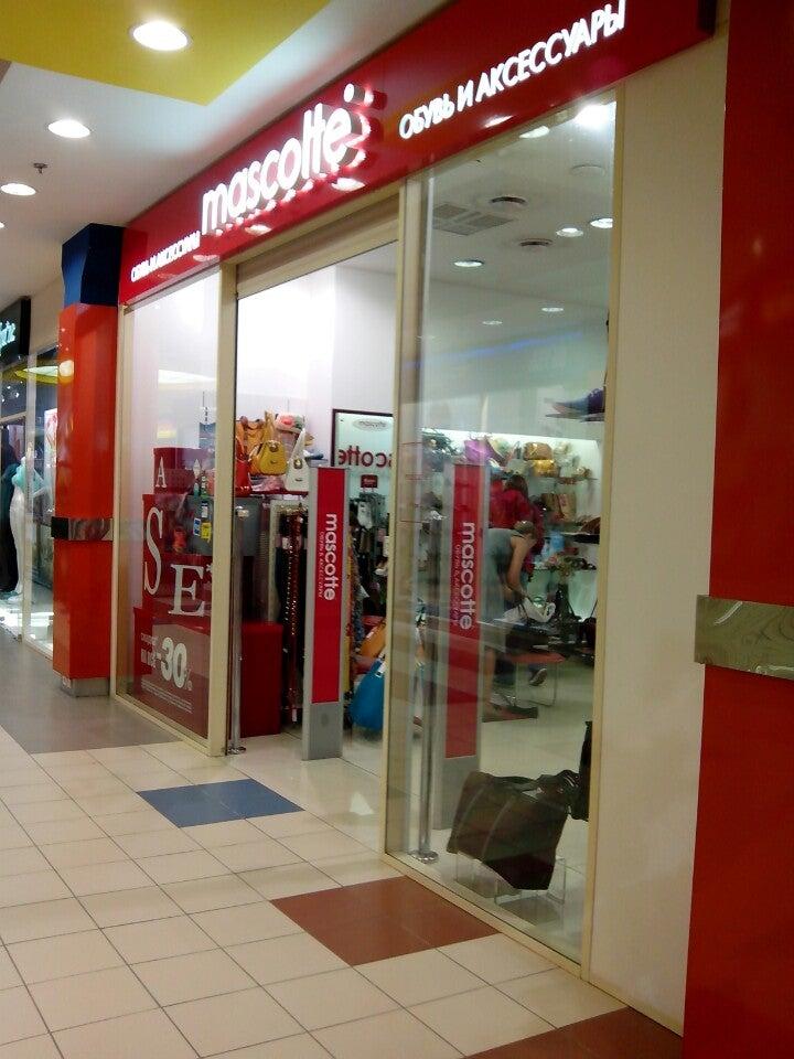 Отзывы о Mascotte в Ясенево у метро Ясенево - Магазины обуви в ... 2041f2008a8