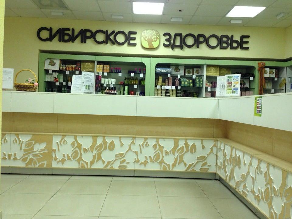 Санатории с лечением в Иркутской области 2017 на карте