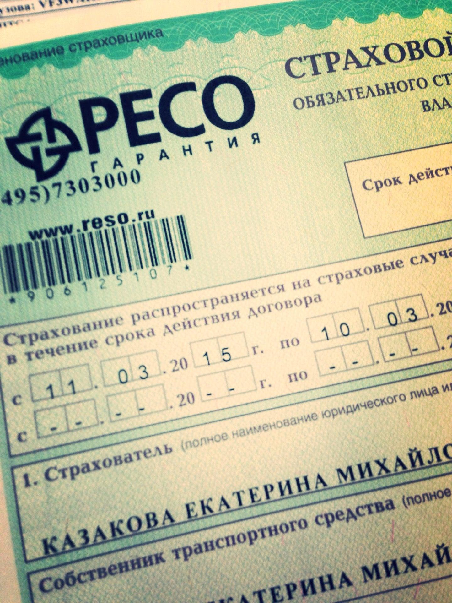 регистрация ип аэропорт