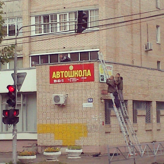 aea1db36b0e Автомагазин Автопример в Рязани - отзывы
