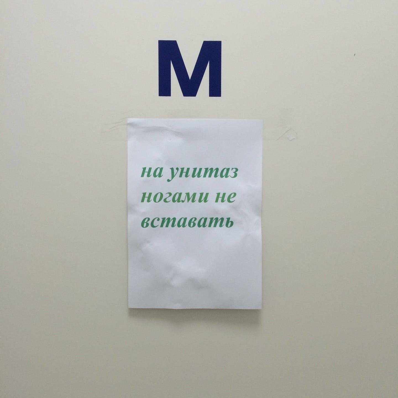 Автовокзал, г. Сыктывкар фото 2