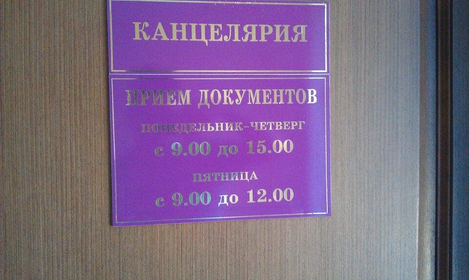 Арбитражный суд Республики Коми фото 3