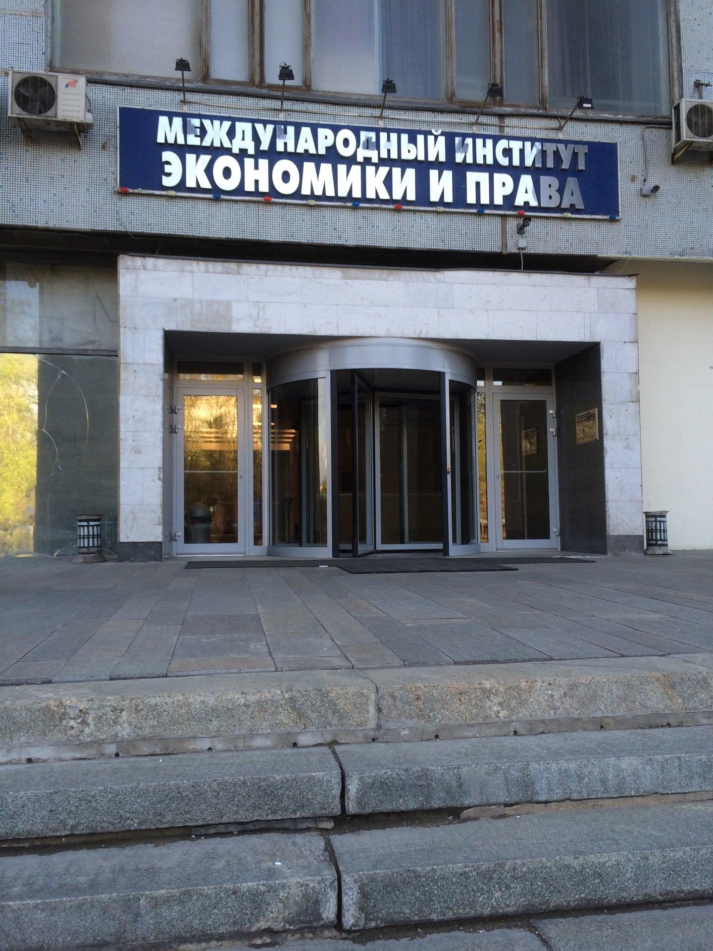 Комерческие вузы дизайна в москве