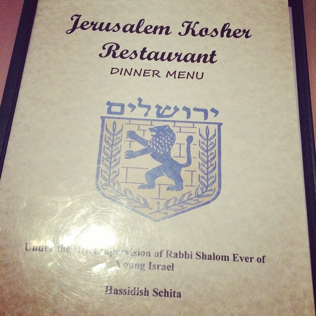 Jerusalem Glatt Kosher Middle Eastern Restaurant,