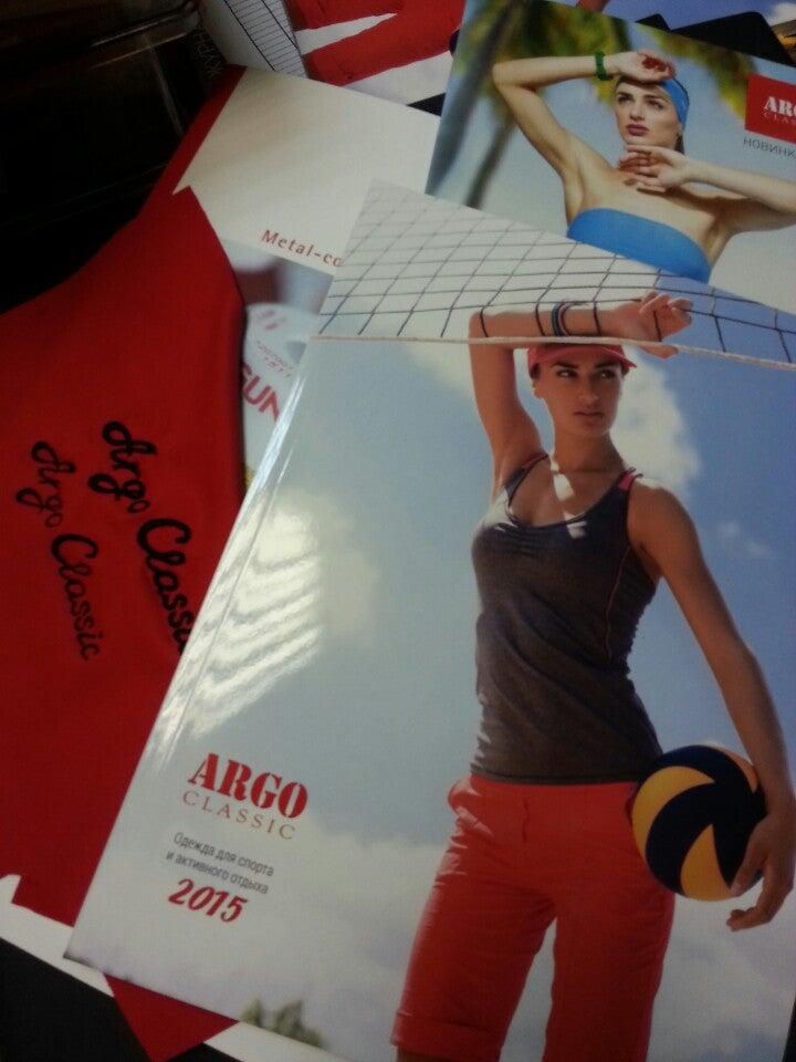 1d4c2862c03c Argo Classic на Королеве, отзывы о спортивных магазинах Санкт ...