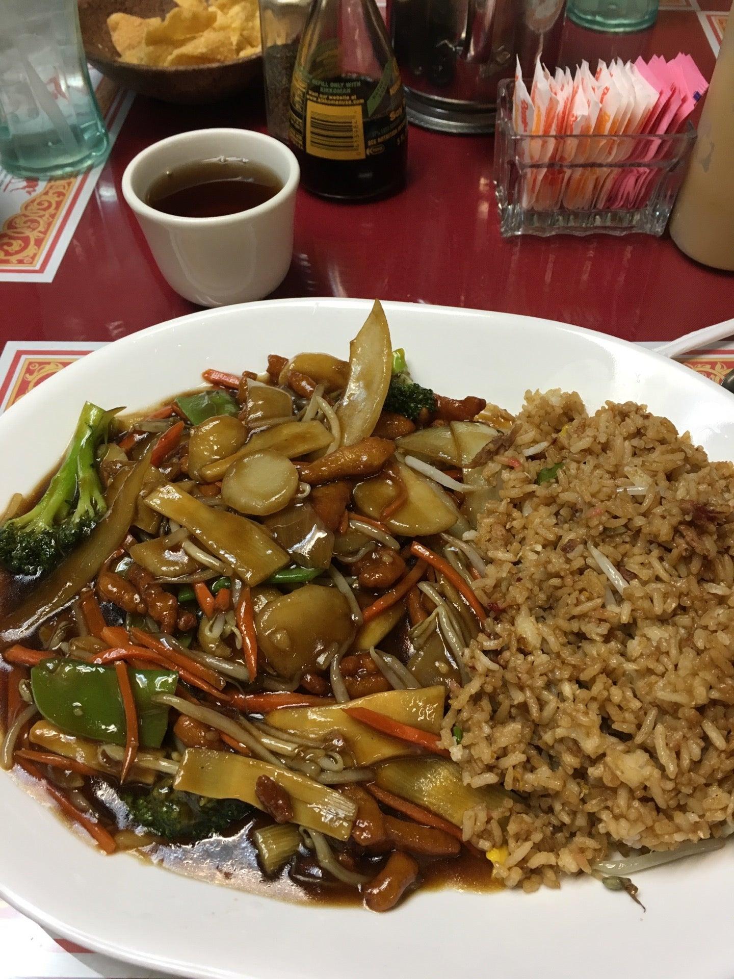 Wah Nam Restaurant,