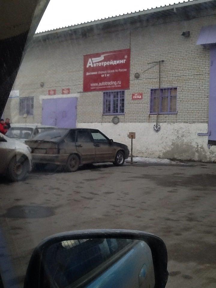 Автотрейдинг фото 2