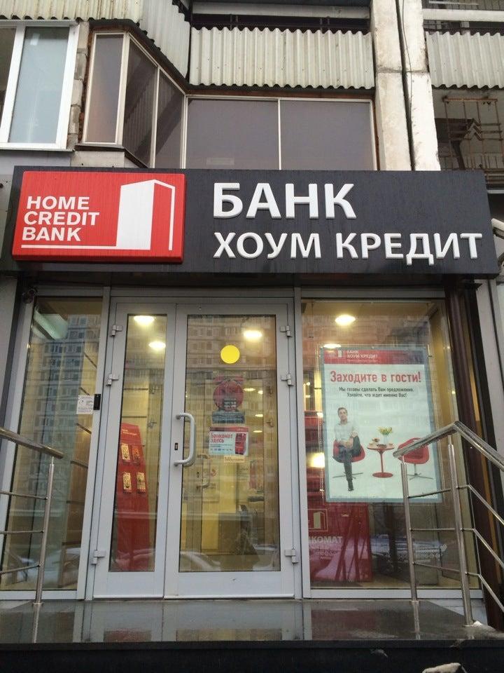 подходит хоум кредит банк в находке адрес телефон роковым эпатажным красоткам