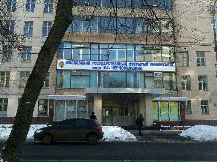 Московский политехнический университет бухгалтерия часы работы регистрация ип челябинск ифнс