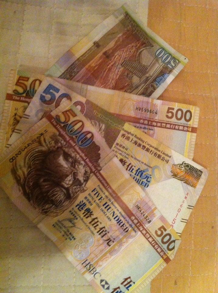 сколько стоит 2 рубля 2009 года