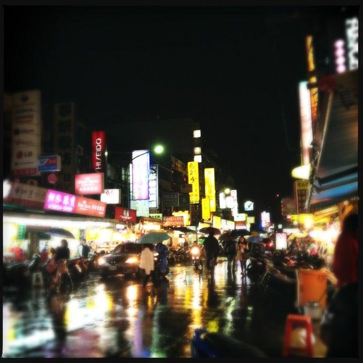 石牌夜市 Shipai Nightmarket