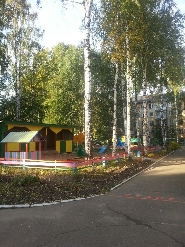 Детский сад №67 фото 1