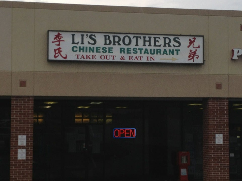 Li's Brothers,