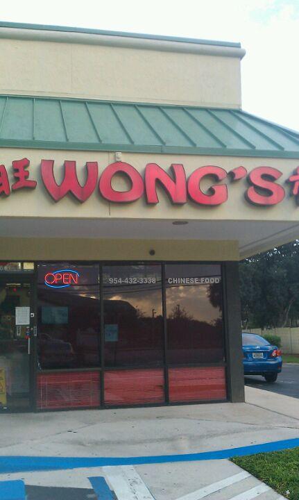 Wong's Chinese Restaurant,