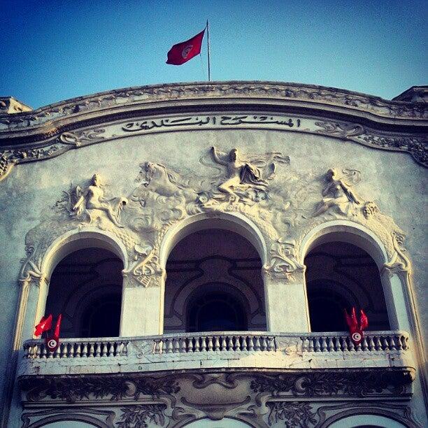Theatre Municipal de Tunis