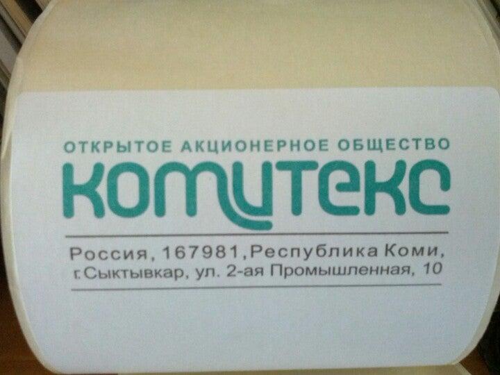 ОАО Комитекс фото 2