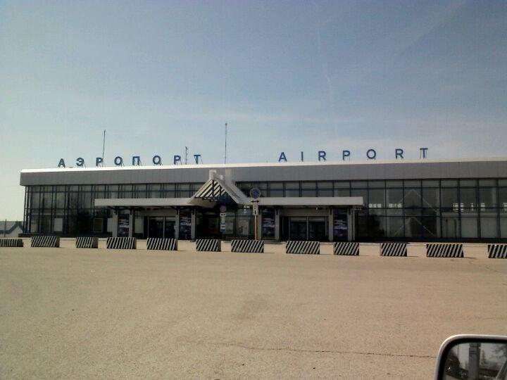 Международный аэропорт Магнитогорск фото 3