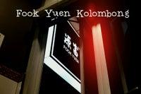 Fook Yuen
