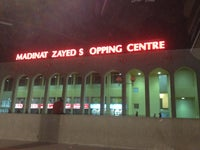 Madinat Zayed Shopping Centre