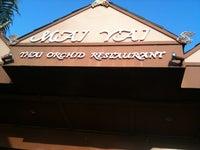 Mai Yai Thai Orchid Restaurant