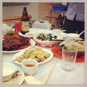 Sham Tseng Yue Kee Roast Goose Restaurant
