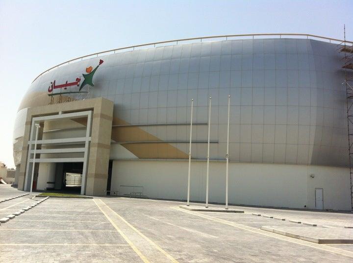 Al Enma Mall