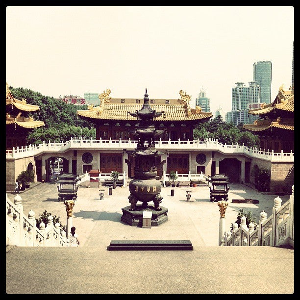 "Jing""an Temple Antique City"