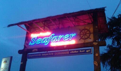 The Seafarer Restaurant