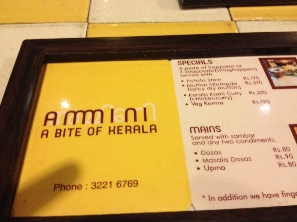 Ammini