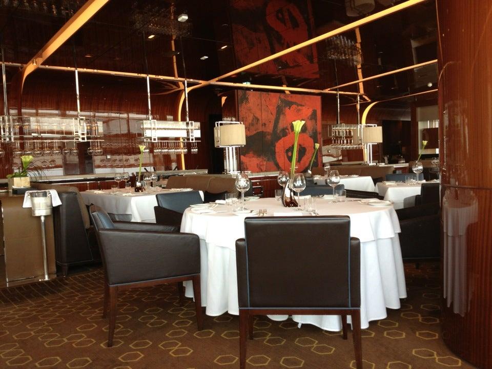 Atmosphere Burj Khalifa (grill & Lounge)