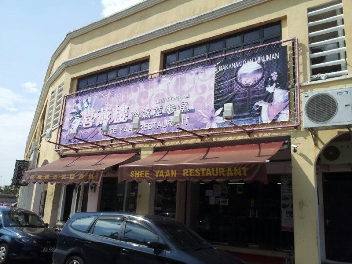 Shee Yaan Restaurant
