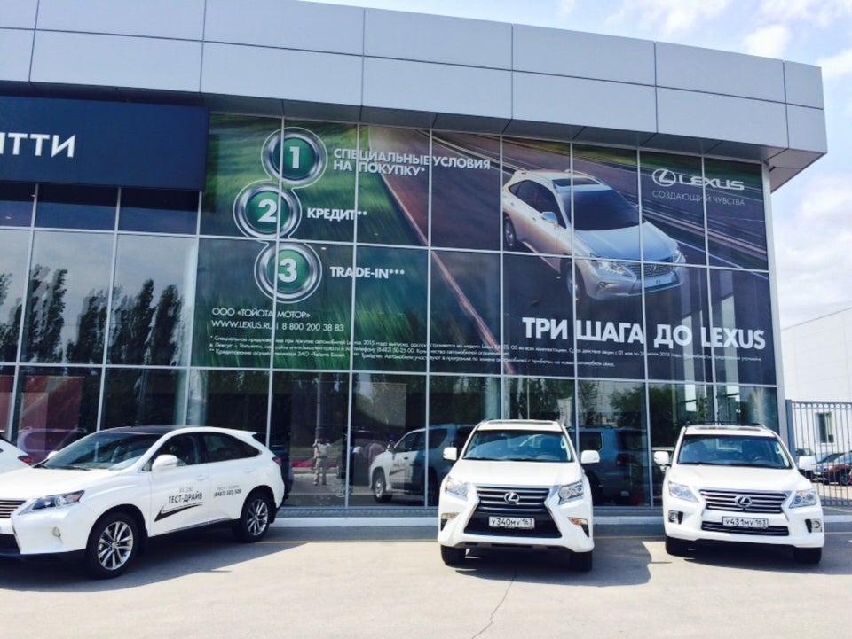 Тойота кредит с остаточным платежом
