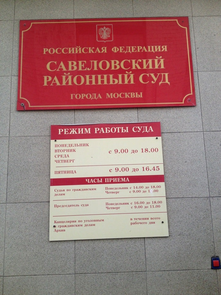 Центр соцобеспечения военного комиссариата города москвы адрес:.