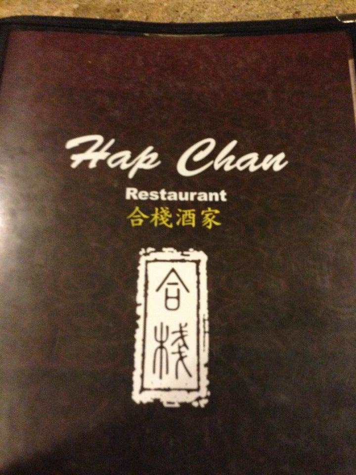 Hap Chan