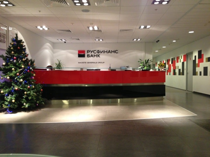 Русфинанс банк в москве офис