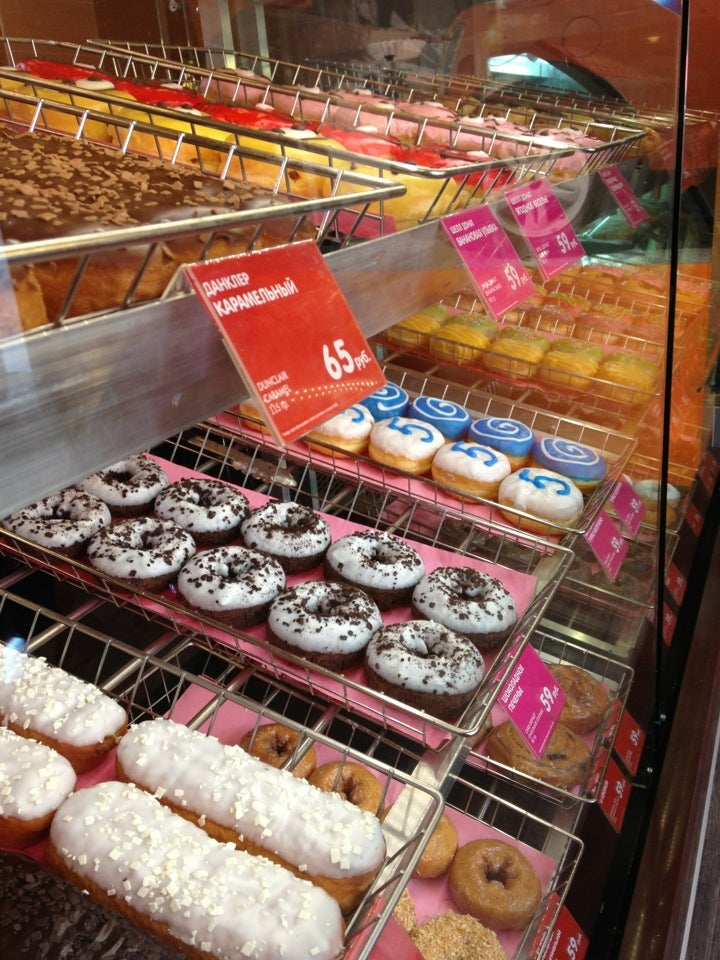 market segment dunkin donuts indonesia Malaysia: franchise industry page 1 of 7 although dunkin donuts ha s been in alternative means to fulfilling this market segment is v ia foreign tertiary.