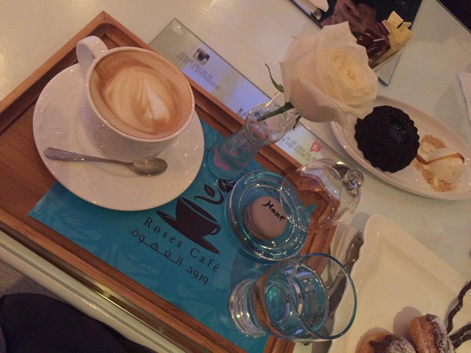 ورود القهوة