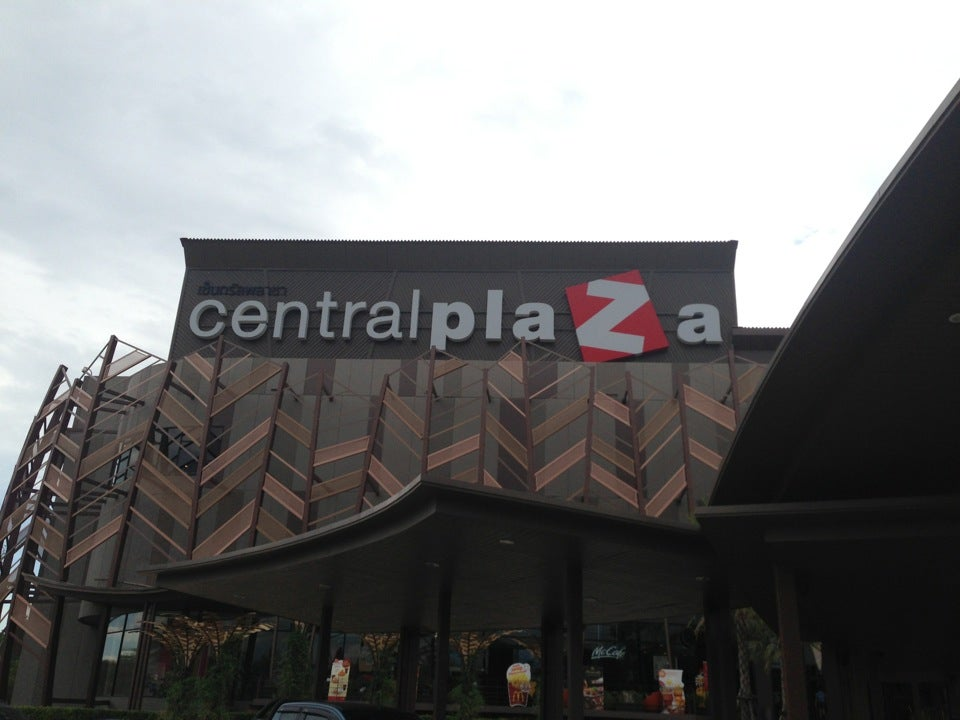 Central Plaza Suratthani