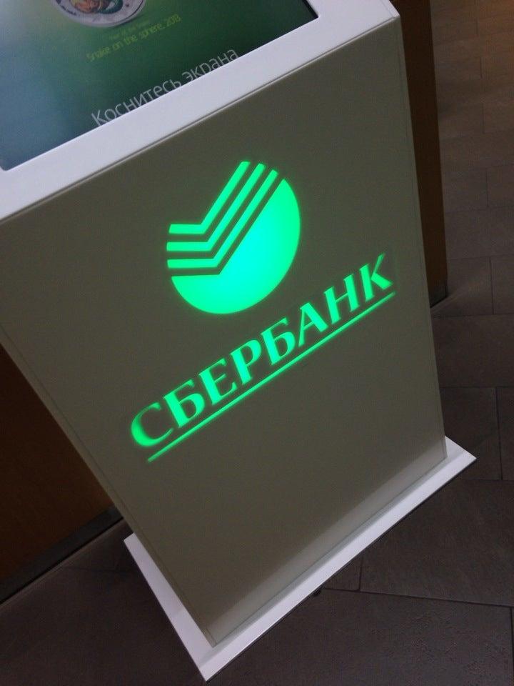 хоум кредит банк часы работы москва сергия радонежского