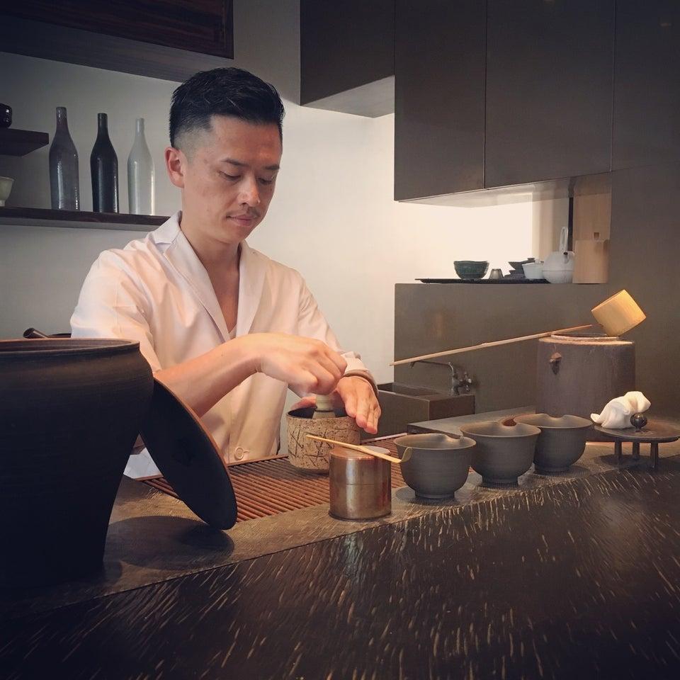 Souen Sakurai 櫻井焙茶研究所