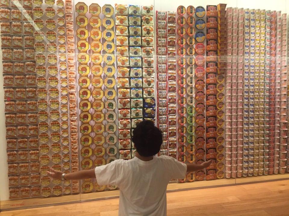 Cup Noodle Museum