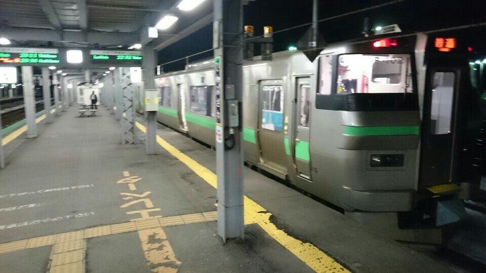 Culun @ 岩見沢駅 (Iwamizawa Sta.) (A13)