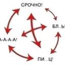 ksenia-shulyatyeva-69331940