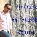siham-fareh-10062564