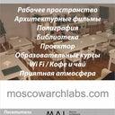 anastasia-vorobyeva-39169000