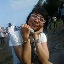 Rie Ndut