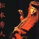 Phong Phoenix Flame