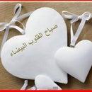 Abdullah Alrashid